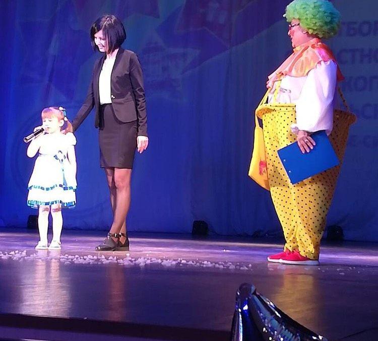 Вг. Усолье-Сибирское состоялся отборочный тур фестиваля для детей-сирот