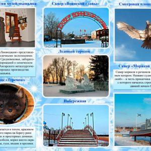 турмаршрут-Свирская-зимушка1-2