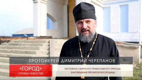 Служба новостей «ГОРОД» от 13 октября 2018г.