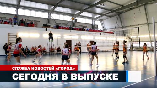 Служба новостей «ГОРОД» от 28 ноября 2018г.